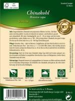 Chinakohl Scarvita / Brassica rapa